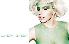 μακιγιάζ Lady Gaga