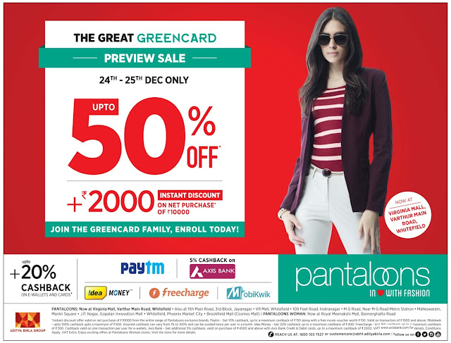 Pantaloons up t0 50% off +  Instant cash back of Rs 2000  | December 2016 year end sale festival discount offers | Christmas sale