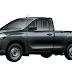 Toyota Hilux Single Cabin Pilihan Mobil Pick Up untuk Bisnis