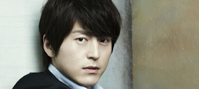 Ryu Soo-Young The Virtual Bride