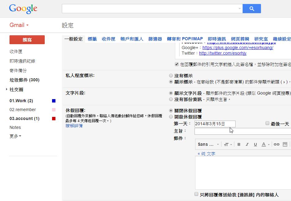 Gmail 自動 送信