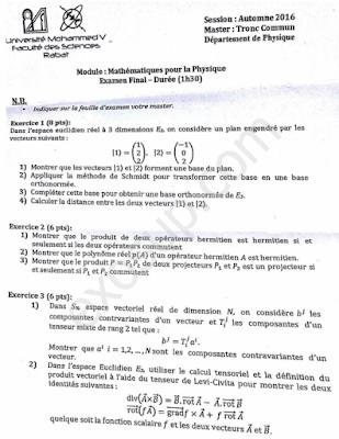 examen mathématiques pour la physique master Tronc Commun s1 fsr 1617