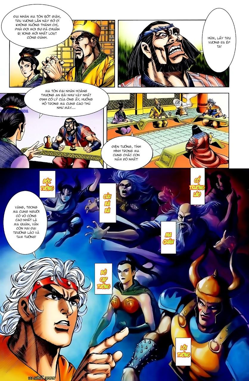 Cơ Phát Khai Chu Bản chapter 111 trang 16