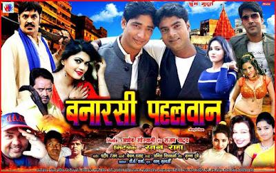 Banarasi Pahalwan Bhojpuri Movie