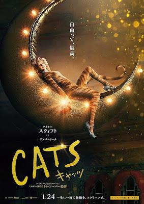Cats 2019 Eng 720p WEB HDRip 850Mb ESub x264