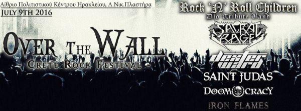 Over The Wall - Crete Rock Festival: Αλλαγή στον χώρο διεξαγωγής