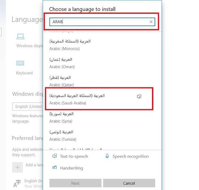 cara mengaktifkan keyboard arab di laptop