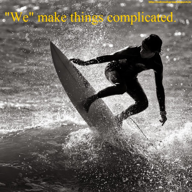 Excellent We Complicated Quotes