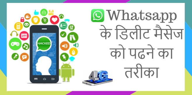 whatsapp tricks2018