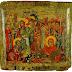«Ανάστασιν Χριστού θεασάμενοι» - Ω το γλυκύ και παράδοξο