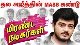 Mass Hero Thala Ajith