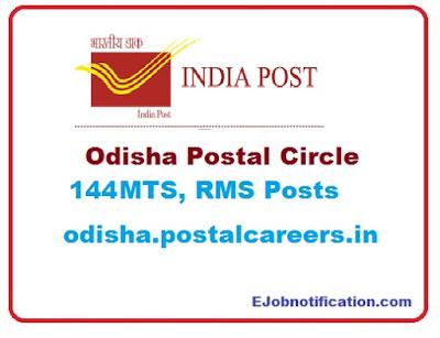 144 MTS Jobs in Odisha Postal Circle Notification 2017 odisha.postalcareers.in