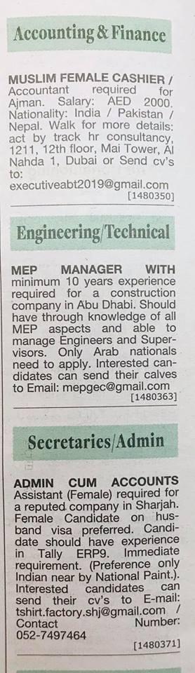Al Khaleej times uae JOBS 14 March, 2019