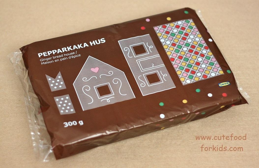 Ikea Gingerbread House Kit Monster Garage
