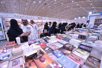 بالصور جدول مواعيد #معرض_الرياض_الدولي_للكتاب 1440 هجرية
