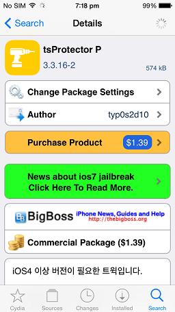 Best Jailbreak Tweaks for Ultimate Protection of iPhone and iPad