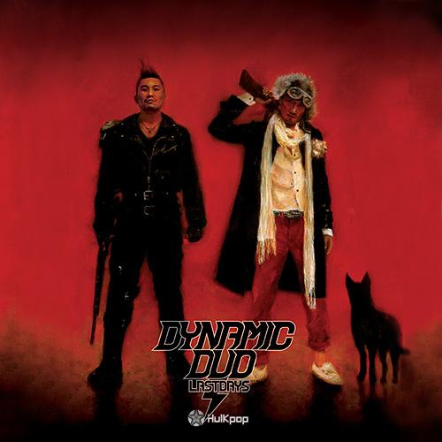 Dynamic Duo – Vol.4 Last Days (FLAC)