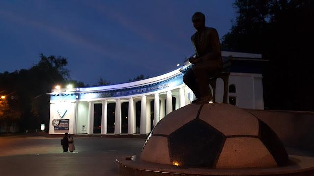 Dinamo Kiev Stadium