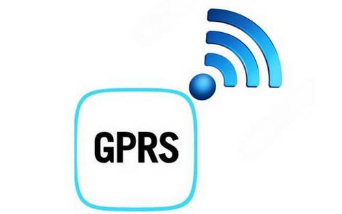 Kelebihan dan Kekurangan GPRS