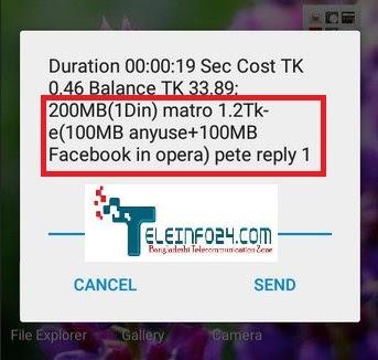 Robi 200 MB 1.2 Tk