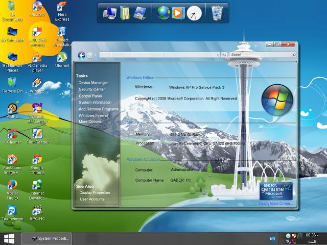 من افضل نسخ الاكس بي المعدلة لعام 2017 Windows Xp Ismailawy غايه فى السرعه والثبات