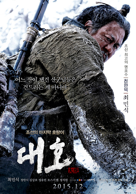 The Tiger An Old Hunters Tale 2015 HDRip 720p Subtitle Indonesia