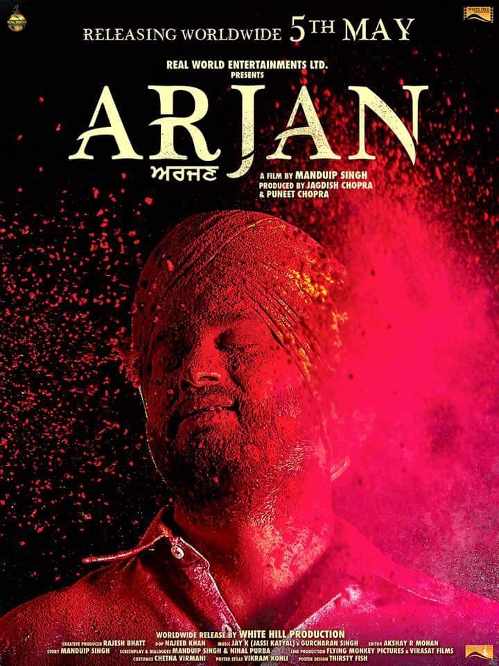 Arjan Punjabi