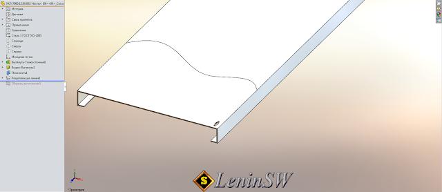 Solidworks -Создаем область