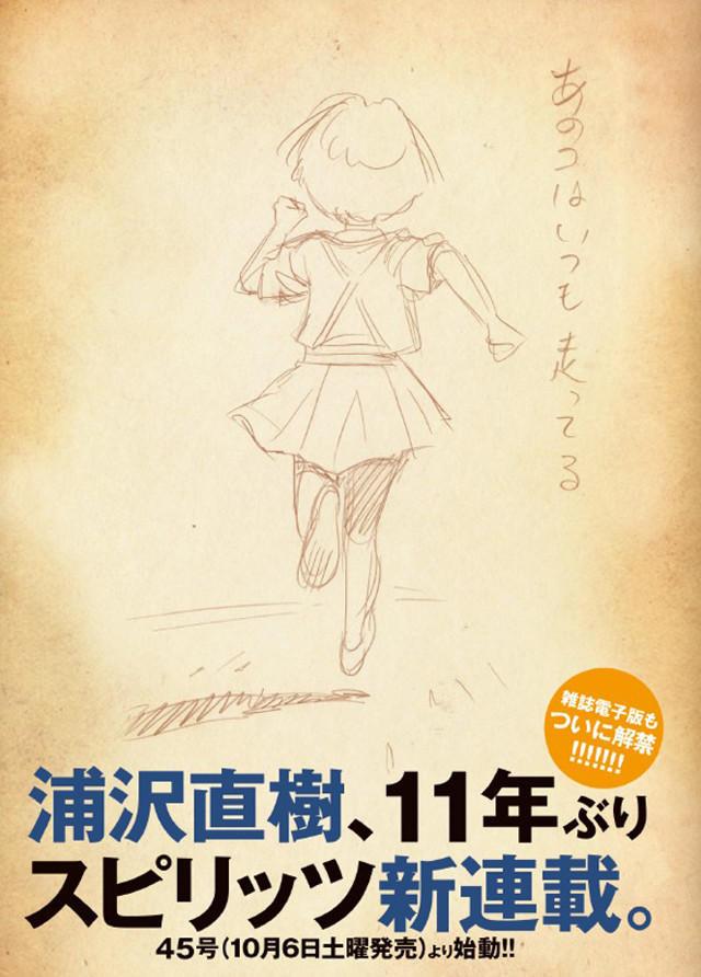 Naoki Urasawa - nowa manga