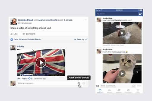 فيس بوك تسمح بإضافة فيديو ضمن التعليق