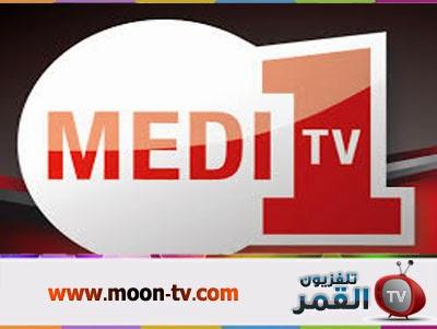 قناة ميديا 1