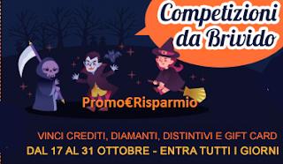Logo Happy Halloween: accumula crediti gratis e vinci Gift Amazon e i premi che preferisci