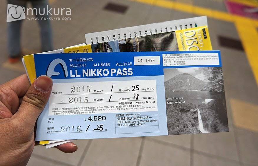 วิธีเดินทางไปเที่ยวนิกโก้ (Nikko)