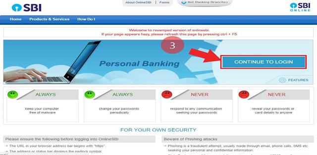sbi savings account की  ब्रांच चेंज कैंसे करें ऑनलाइन