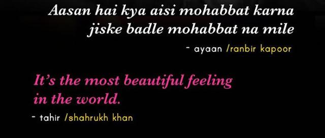 Shahrukh Khan's Dialogue with Ranbir in ADHM