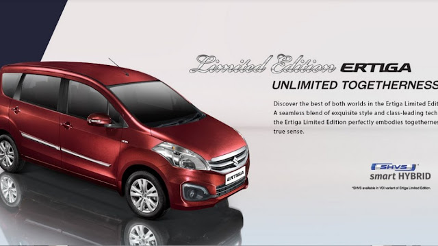 ertiga hybrid limited edition