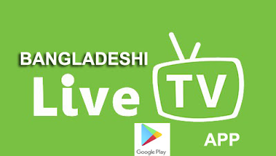 Watch Live all Bangladeshi Best TV Channel Apps Apk Download