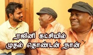 Interview with Senthil 07-07-2017 Vikatan Tv
