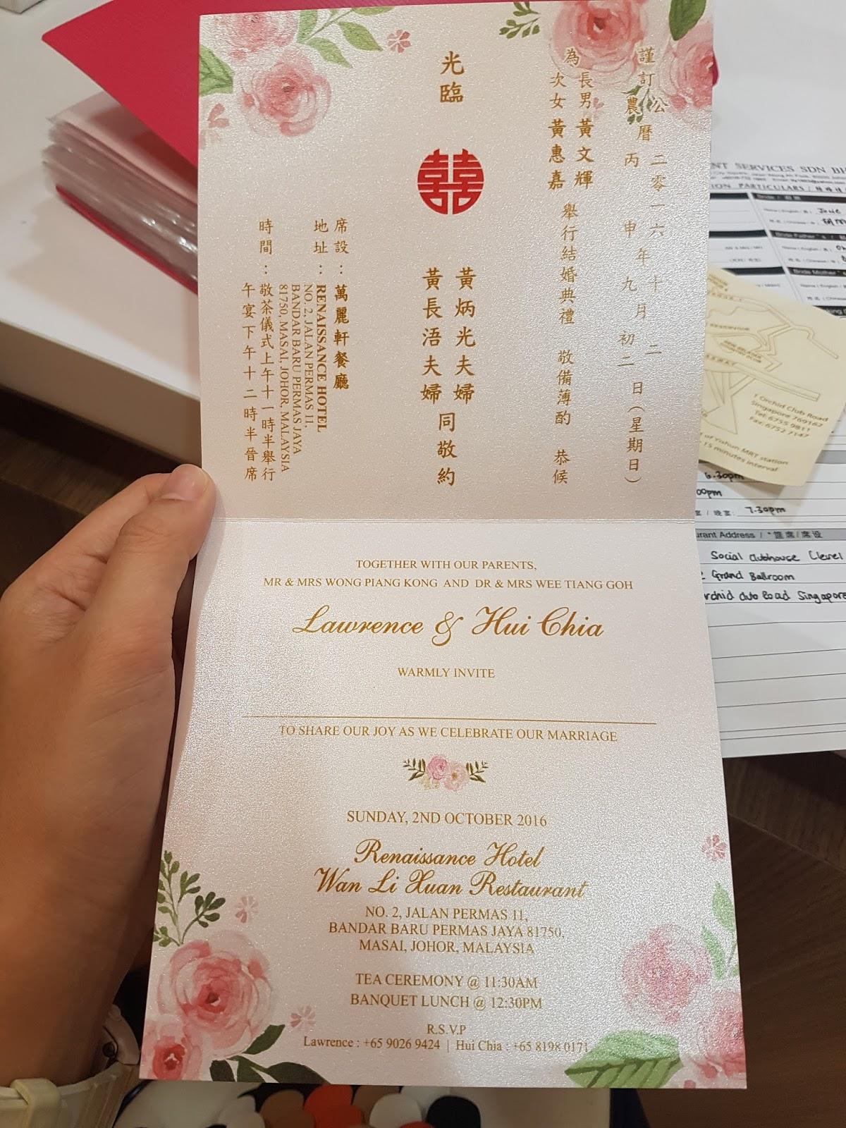 Jocie Lilin Wedding Planning Invitation Card Design