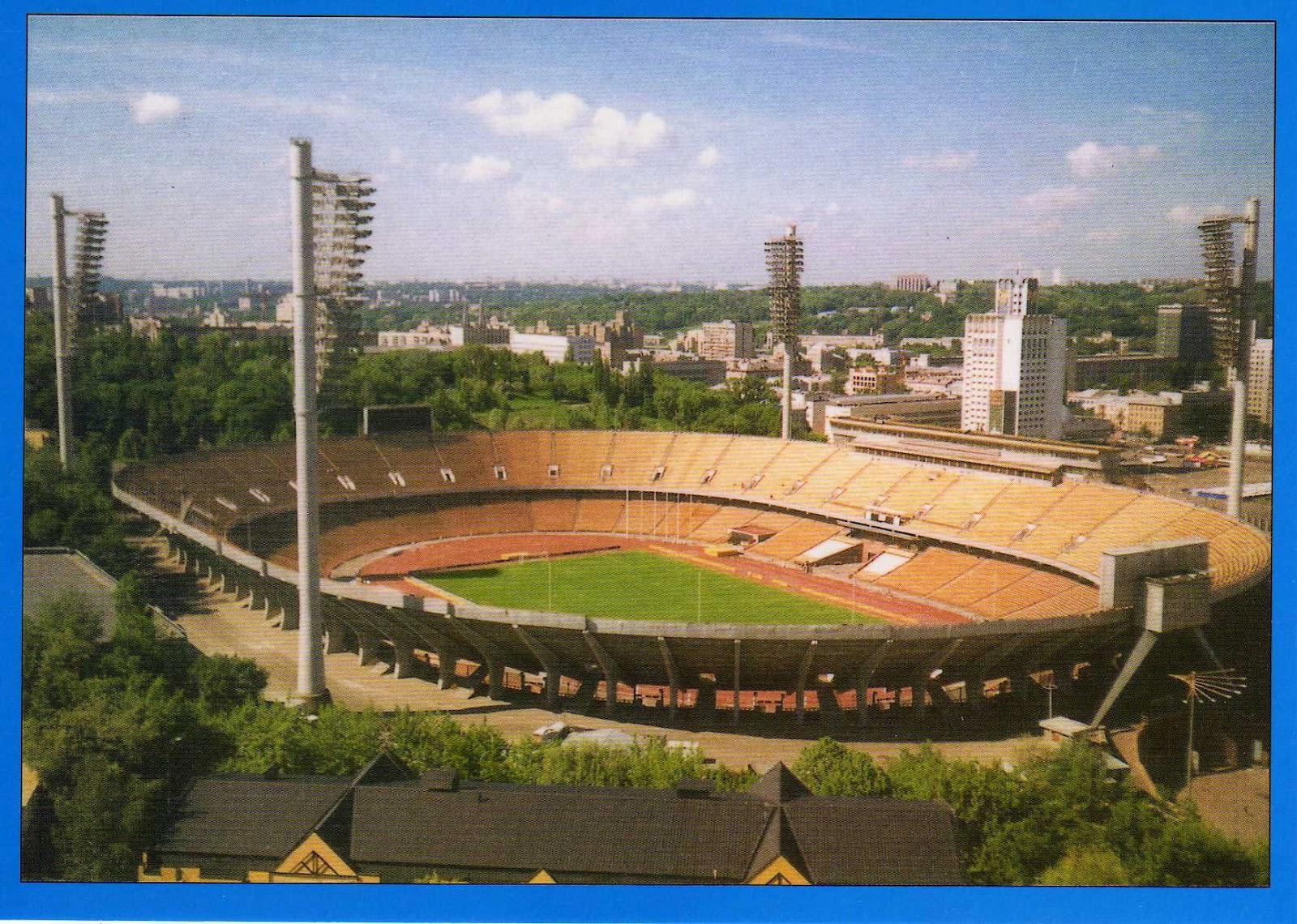 Kiew Stadion