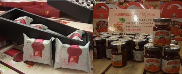 霖怡莘~吃喝玩樂*酸甜苦辣: 【樂】農業好伴手-大湖草莓酒莊 2012/10