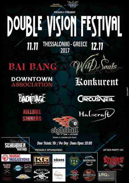 Double Vision Festival 2017: 11 και 12 Νοεμβρίου @ Eightball