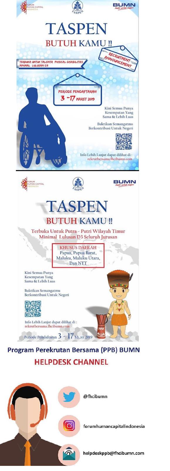 Lowongan PT TASPEN (PERSERO) Via Program Perekrutan Bersama BUMN