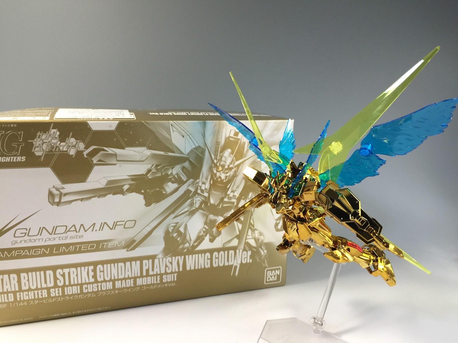 G-リミテッド: G-Archive: 1/144 HGBF Star Build Strike Gundam Plavsky
