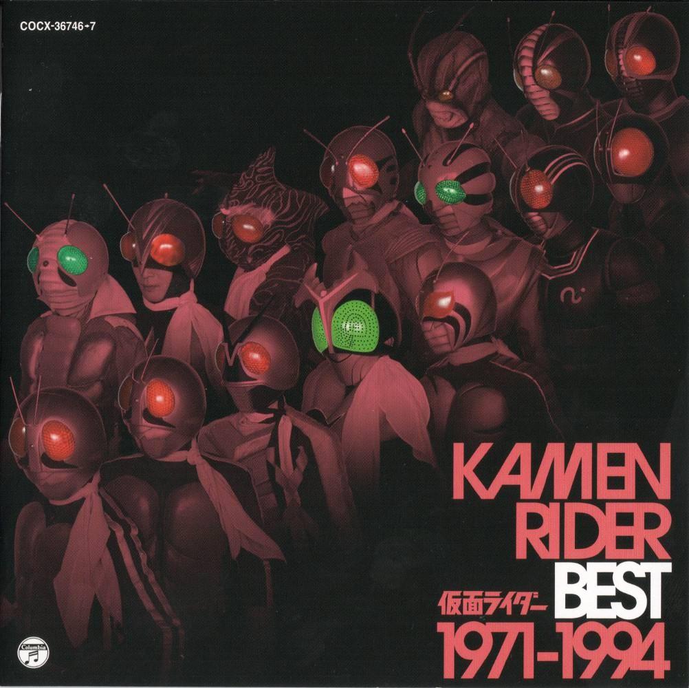 Rider Chips Black Rx