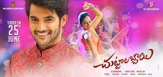 Chuttalabbai Telugu Movie Teaser Launch Wallpapers