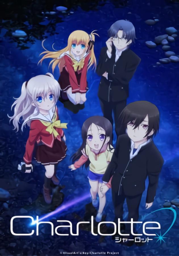 Charlotte BD + OVA Batch Subtitle Indonesia [x265]
