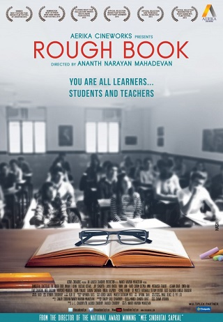 Rough Book 2016 Hindi Full Movie Download 300MB HDRip 480p Watch Online 9xmovies Filmywap Worldfree4u