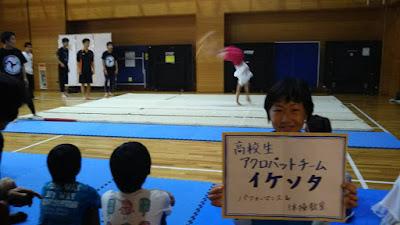 アクロバット体操教室1
