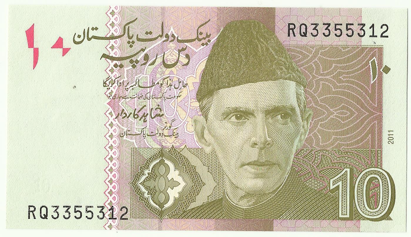 5 rupees coin pakistan